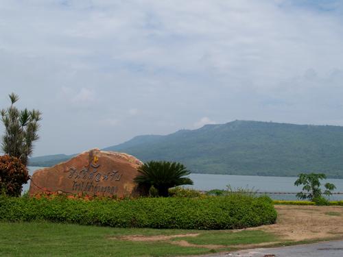 Lam Ta Khong dam