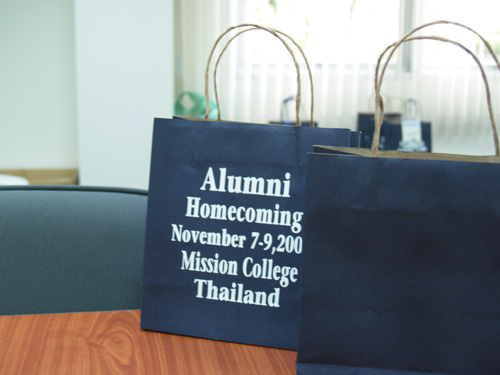 alumni-reg7