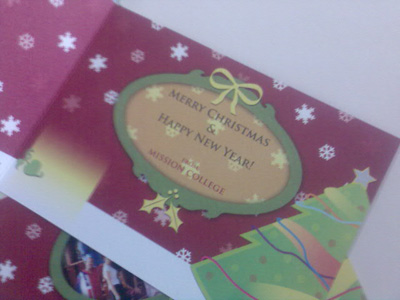 The inside of the card.