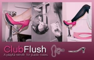 flush3